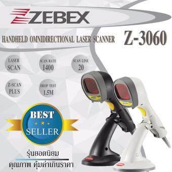 Zebex Omni Directional Laser Barcode Scanner เครื่องอ่านบาร์โค้ดตั้งโต๊ะ รุ่น Z-3060 USB (Black)