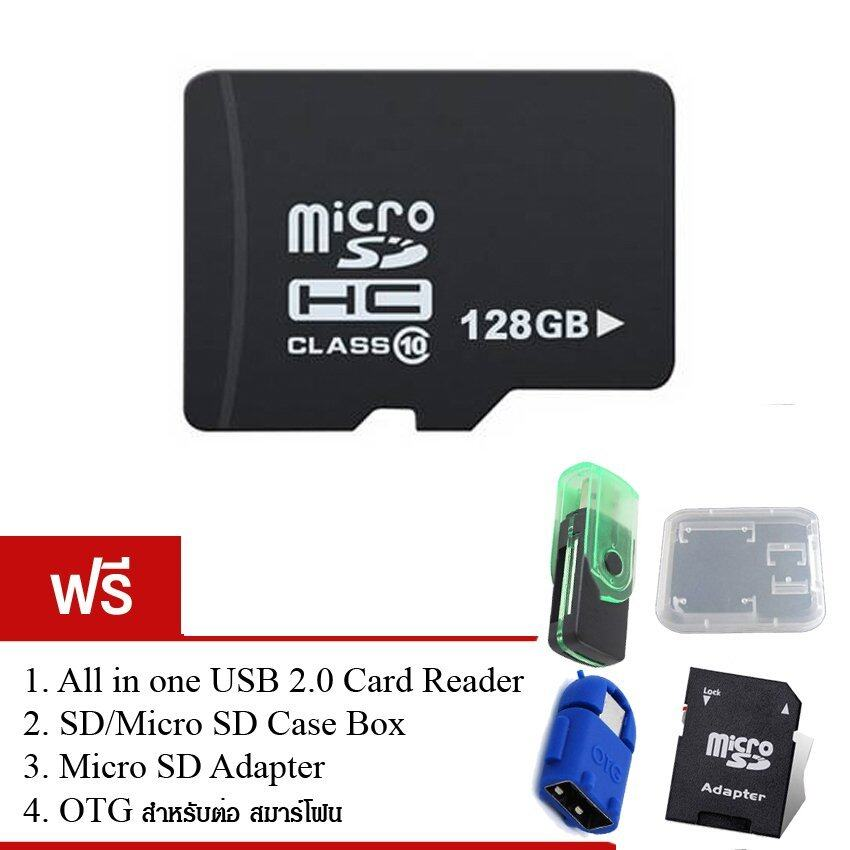 zeed micro sd 128 gb class 10 all in one usb 2 0 card reader sd micro sd case. Black Bedroom Furniture Sets. Home Design Ideas