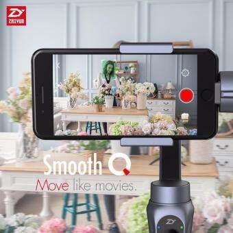 Zhiyun Smooth-Q  3    iPhone 7 8 Plus 6 Plus Samsung Galaxy S8 S7 S6 S5 Note5 Note8   Jet Black - 5