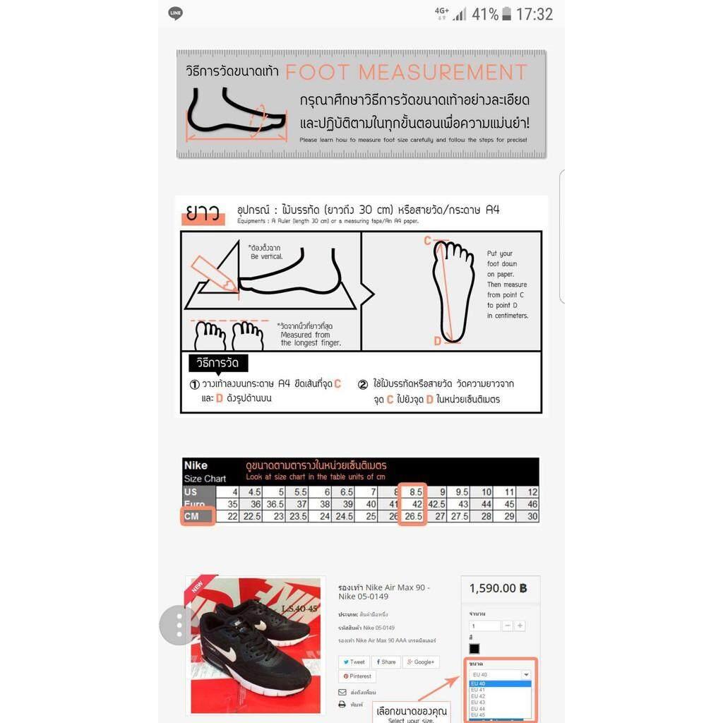 ยี่ห้อไหนดี  บึงกาฬ รองเท้าอดิดาส Adidas Nmd R1ม่วง ของแท้?? กล่องครบ