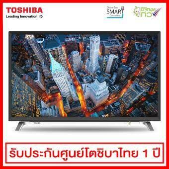 Toshiba LED Smart Digital TV ขนาด 32 นิ้ว รุ่น 32L5650VT