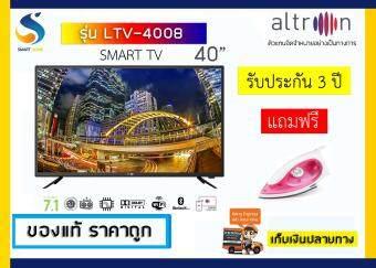 "ALTRON LED SMART TV 40"" รุ่น: LTV-4008"