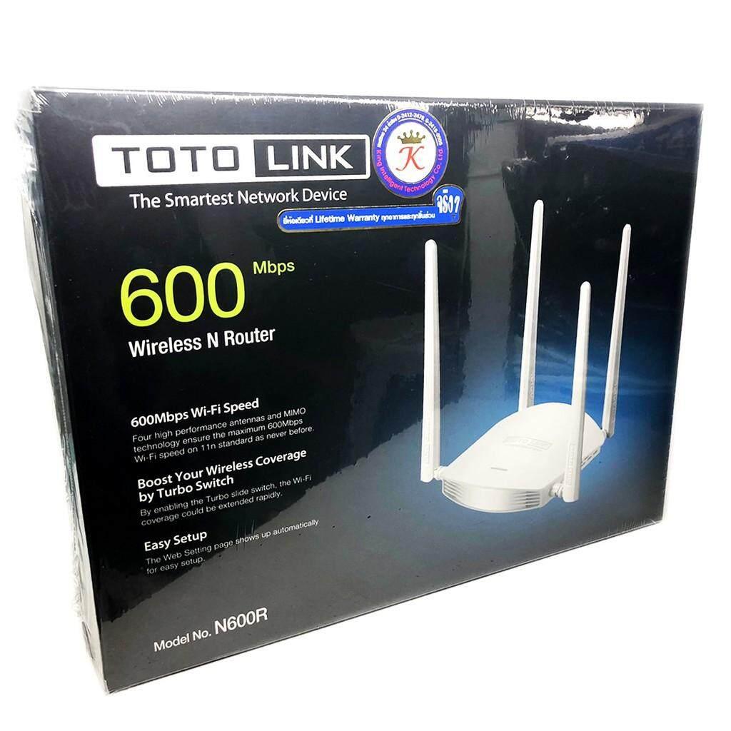ขายดีมาก! มาใหม่ ของแท้ ส่งฟรี ! TOTOLINK N600R ส่งKERRYประกันตลอดชีพ(KIT)600Mbps Wireless N High Power Router (มี WISP Mode)