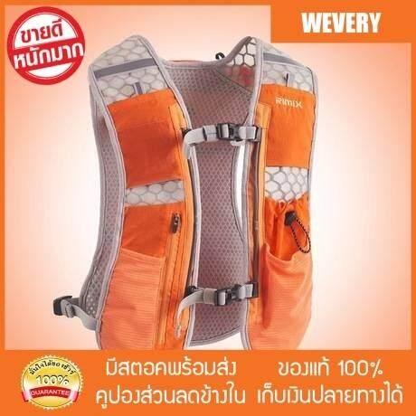 เก็บเงินปลายทางได้ [Wevery] Rimix เป้น้ำ สีส้ม วิ่งเทรล จักรยาน มาราธอน เดินป่า ส่งฟรี Kerry เก็บเงินปลายทางได้