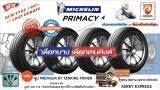 ประกันภัย รถยนต์ ชั้น 3 ราคา ถูก เลย ยางรถยนต์ขอบ17 Michelin  215/55 R17 Primacy 4  NEW!! ปี 2019 (4 เส้น )  FREE!! จุ๊ปลิขสิทธิ์ KENKING POWER เกรด PREMIUM รายเดียวในตลาด 650 บาท