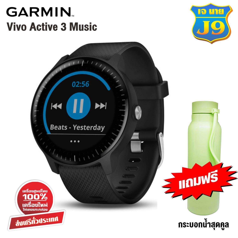 ยี่ห้อไหนดี  พังงา Garmin Vivoactive 3 Music (แท้ 100%) ผ่อนนานสูงสุด 10 เดือน รับประกันศูนย์ไทย 1 ปี แถมฟรีทันที กระบอกน้ำสุด cool + ฟิมล์