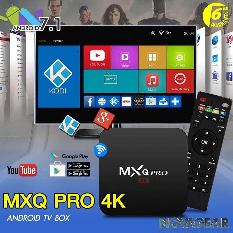 สินเชื่อบุคคลซิตี้  นครปฐม กล่องแอนดรอยด์ MXQ4K แอนดรอยด์ 7.1 แรม 1G รอม 8GB  เชื่อมต่อไวไฟ/แลน  เข้าเว็บ ดูหนัง ดูฟรีทีวีออนไลน์ โหลดแอพฟรีที่ Play Store  รองรับเล่นเกมผ่านแอพ ฟังเพลง ยูทูป และอื่นๆอีกมากมาย ใช้งานง่าย สามารถเชื่อมต่อเม้าส์ คีย์บอร์ดผ่าน USB  ฟรี รีโมท HD