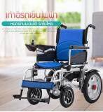 ขายดีมาก! เก้าอี้รถเข็นไฟฟ้า รุ่นอัพเกรด Wheelchair รถเข็นผู้ป่วย รถเข็นผู้สูงอายุ มือคอนโทรลได้ มีเบรคมือ ล้อหนา แข็งเเรง ปลอดภัย รับนน.ได้มาก beauti house