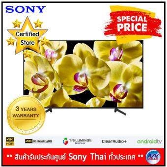 Sony Bravia 4K Ultra HD TV - HDR - Android TV - สมาร์ททีวี รุ่น KD-49X8000G ขนาด 49 นิ้ว X8000G Series