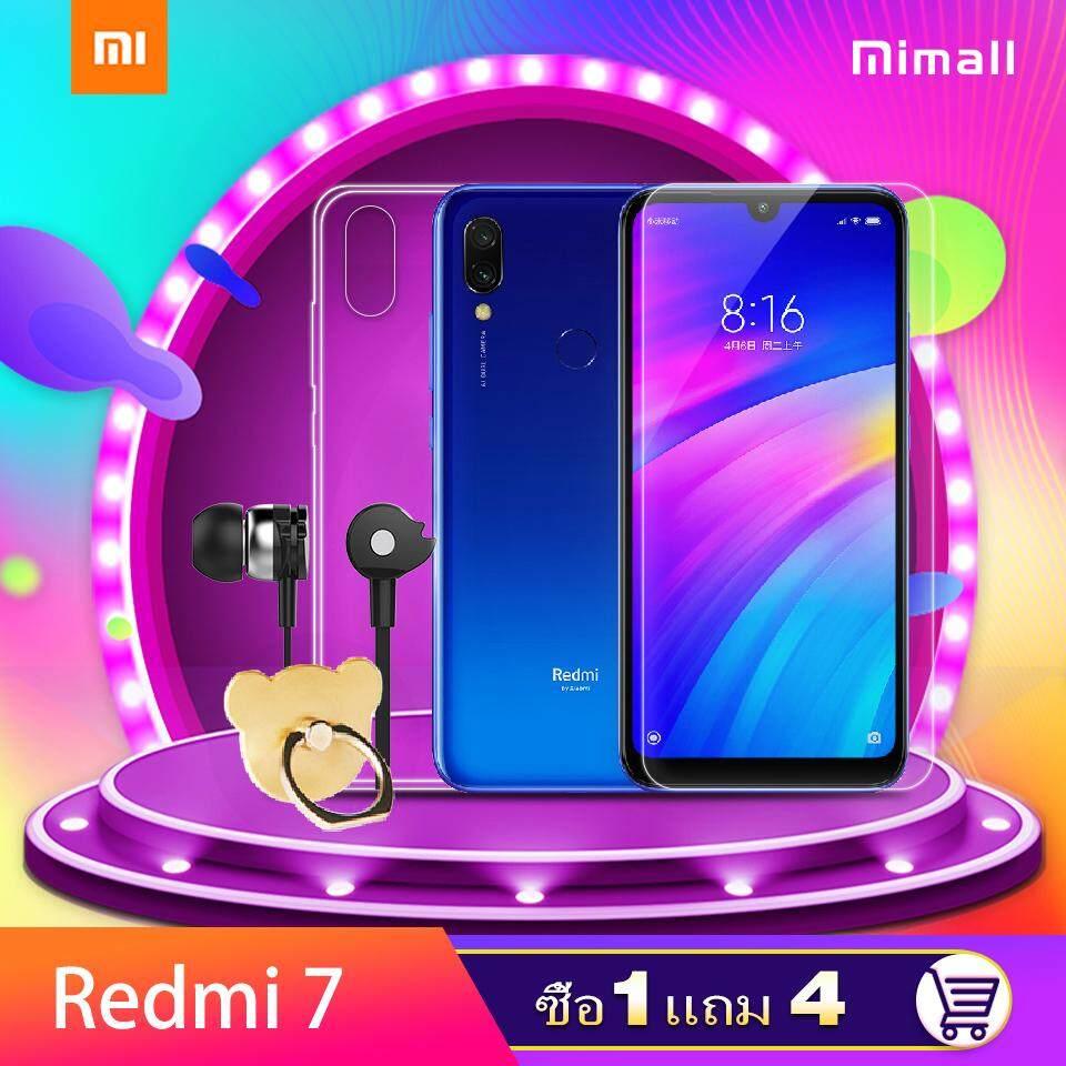ยี่ห้อนี้ดีไหม  น่าน Xiaomi Redmi 7 (3+64G) (ซื้อ1ฟรี4 หูฟัง In Ear+ฟิล์ม+เคส+แหวนติดเคส) รับประกันศูนย์ไทย 1 ปี