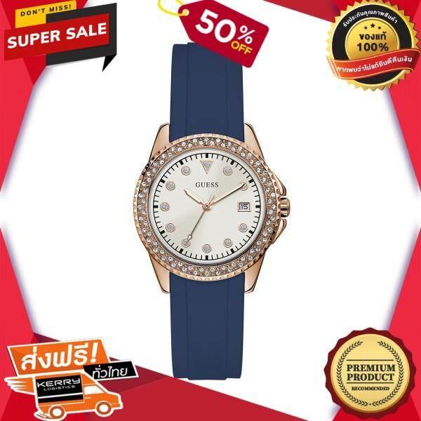 นาฬิกาข้อมือคุณผู้หญิง GUESS นาฬิกาข้อมือผู้หญิง SPRITZ รุ่น W1236L2 สีน้ำเงิน ของแท้ 100% สินค้าขายดี จัดส่งฟรี Kerry!! ศูนย์รวม นาฬิกา casio นาฬิกาผู้หญิง นาฬิกาผู้ชาย นาฬิกา seiko นาฬิกาคาสิโอผู้ช