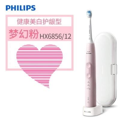 แปรงสีฟันไฟฟ้า ทำความสะอาดทุกซี่ฟันอย่างหมดจด ศรีสะเกษ Philips Sonicare ProtectiveClean 5100 Rechargeable Sonic Electric Toothbrush HX6856 HX6853
