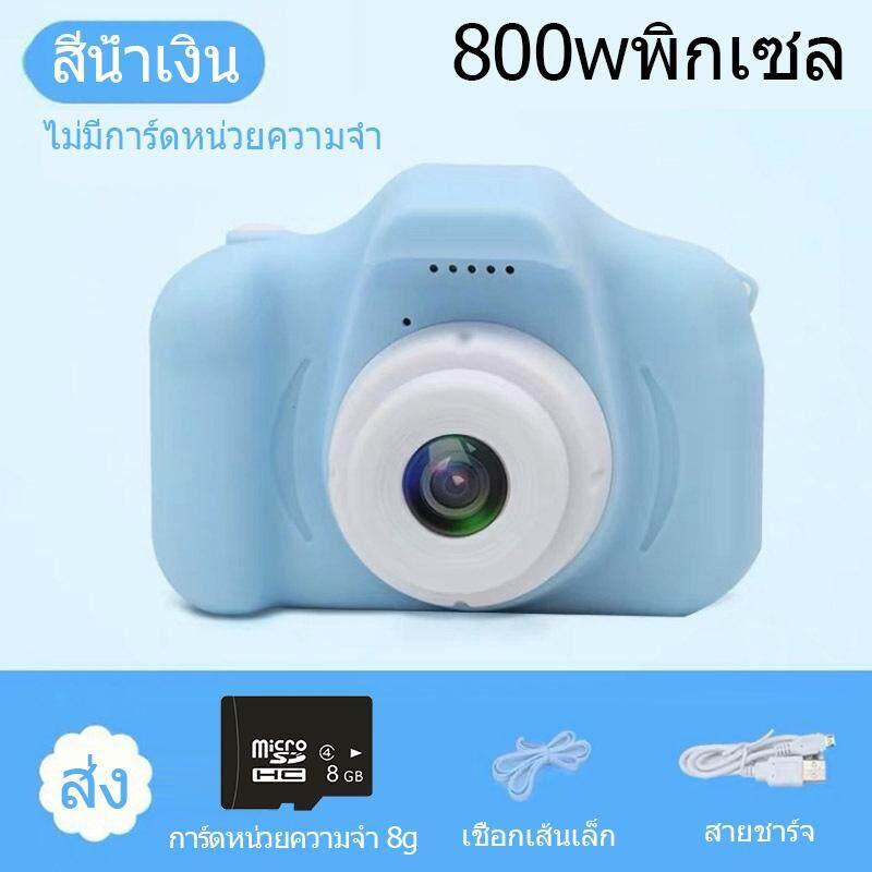 2.0HD หน้าจอมินิดิจิตอล Camera HD Anti - Shake Face กล้องวิดีโอตรวจสอบเปล่ากล้องวีดีโอแบบพกพาเด็กน่ารัก