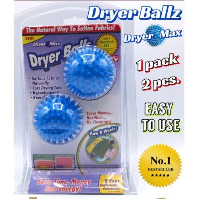 เก็บเงินปลายทางได้ Dryer Balls ลูกบอลซักผ้าถนอมผ้า ส่งฟรี Kerry