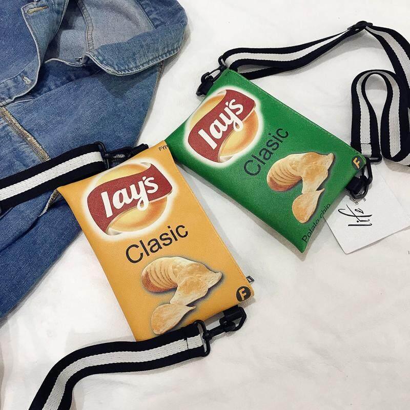 กระเป๋าเป้ นักเรียน ผู้หญิง วัยรุ่น อุทัยธานี กระเป๋าสะพายเลย์Clasicชิคๆก่อนใคร B870