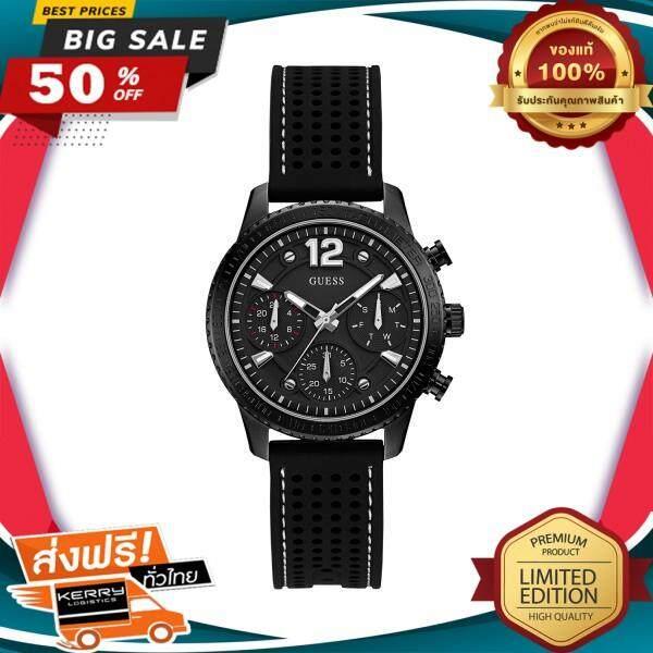 ลดสุดๆ WOW! นาฬิกาข้อมือคุณผู้หญิง GUESS นาฬิกาข้อมือผู้หญิง รุ่น W1025L3 Marina Black ของแท้ 100% สินค้าขายดี จัดส่งฟรี Kerry!! ศูนย์รวม นาฬิกา casio นาฬิกาผู้หญิง นาฬิกาผู้ชาย นาฬิกา seiko นาฬิกาแฟช
