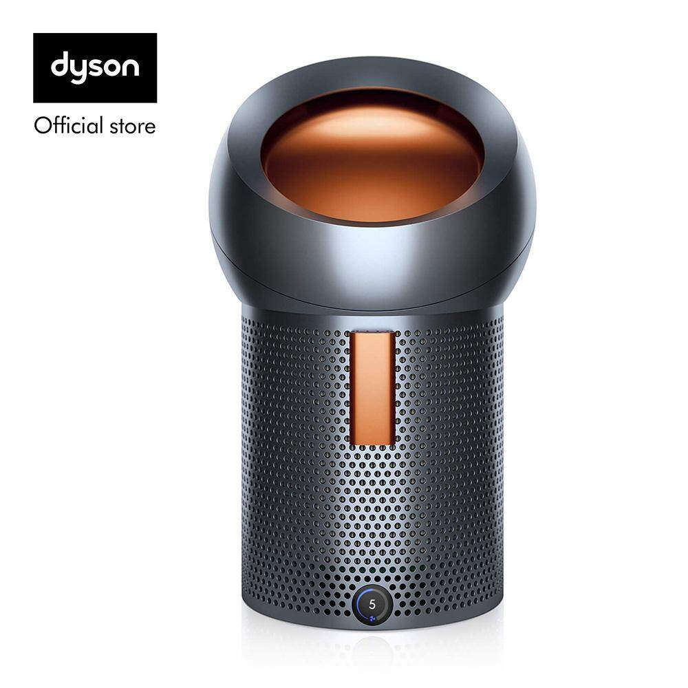 ยี่ห้อไหนดี  นครพนม Dyson Pure Cool Me™ personal purifier fan BP01 Gunmetal/Copper พัดลมฟอกอากาศ ส่วนบุคคล ไดสัน สี ทองแดง