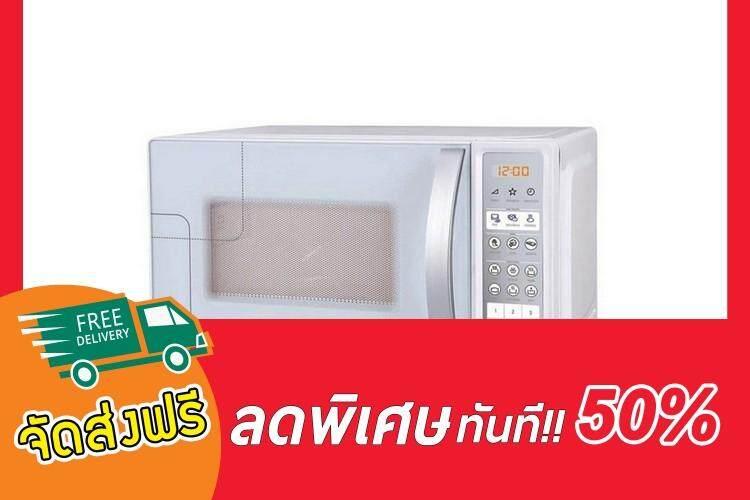 สินค้าขายดีมาแรง!!! ไมโครเวฟ ดิจิตอล ELECTROLUX EME2024MW 20L ELECTROLUX EME2024MW Microwave oven เตาไมโครเวฟ อบ อุ่น ย่าง เครื่องเดียวก็ช่วยให้คุณเนรมิตเมนูอร่อยได้ง่ายๆ ด้วยเทคโนโลยีความร้อนอันทรงพลัง ดูรายละเอียดเตาอบไมโครเวฟทุกรุ่นที่นี่.