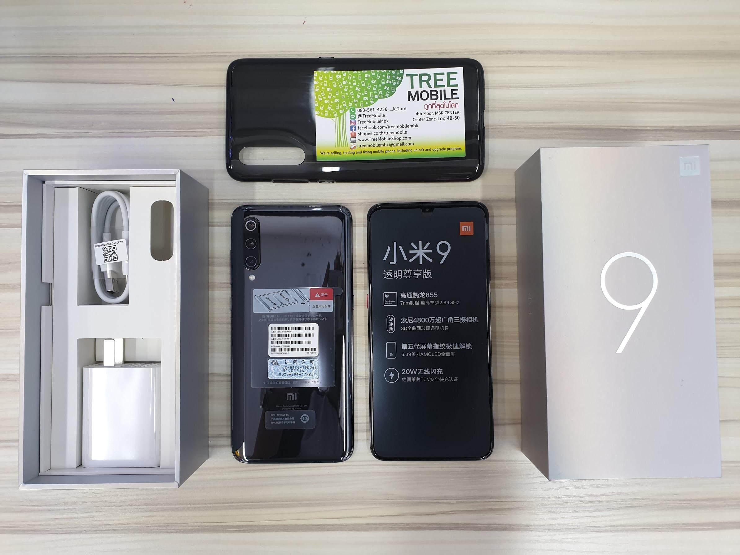 ยี่ห้อนี้ดีไหม  พระนครศรีอยุธยา Xiaomi Mi 9 64GB /128GB Ram6 /ร้าน TreeMobile TreeMobileMbk