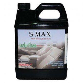 DUPRO S-MAXรุ่น 020215 น้ำยาทำความสะอาดหนังแท้ 2 L.