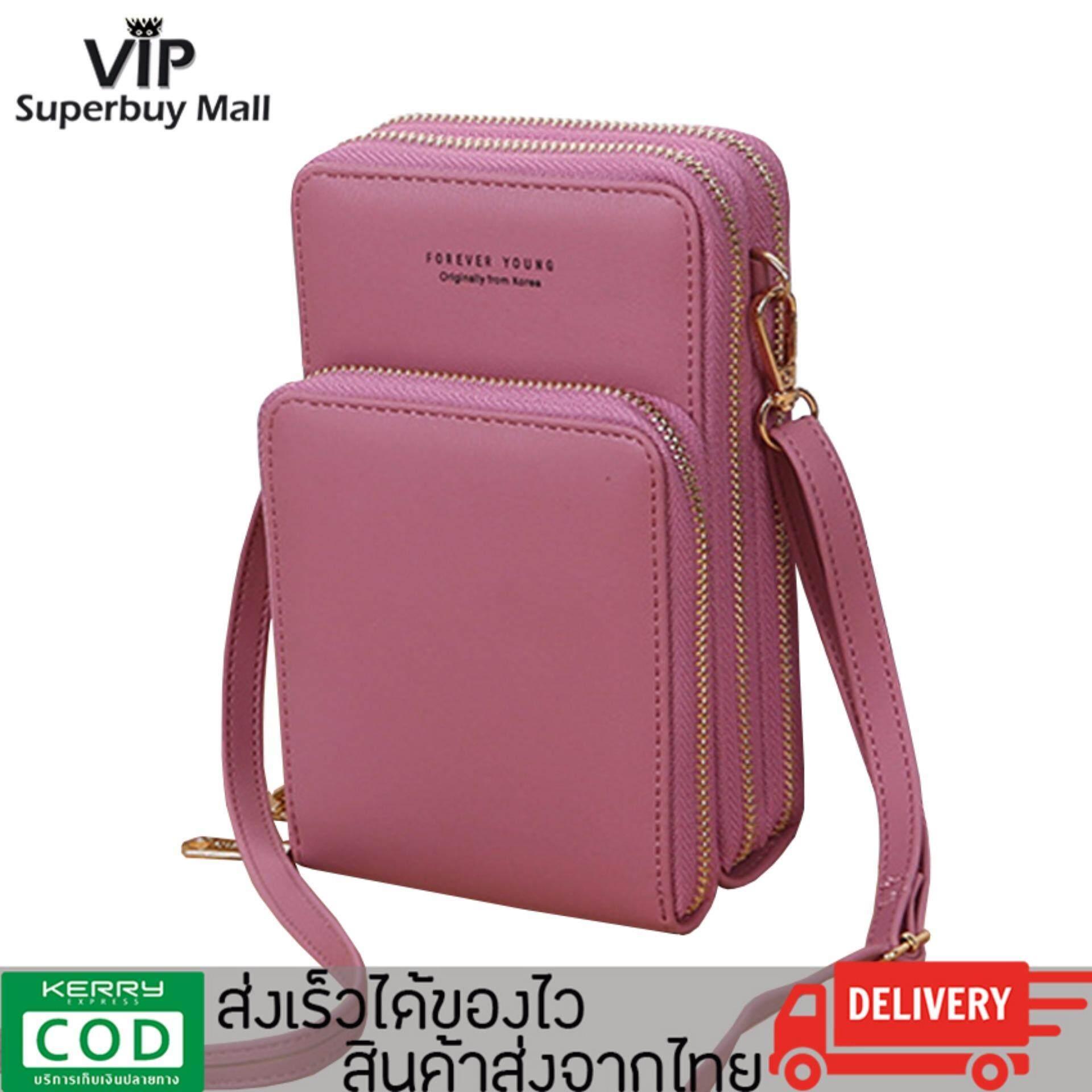 นครราชสีมา VIP Superbuy Mall พร้อมส่ง กระเป๋าสะพายข้างแฟชั่น ปรับความยาวสายได้ หนังพียูเกรดพรีเมียม รุ่น LN 044