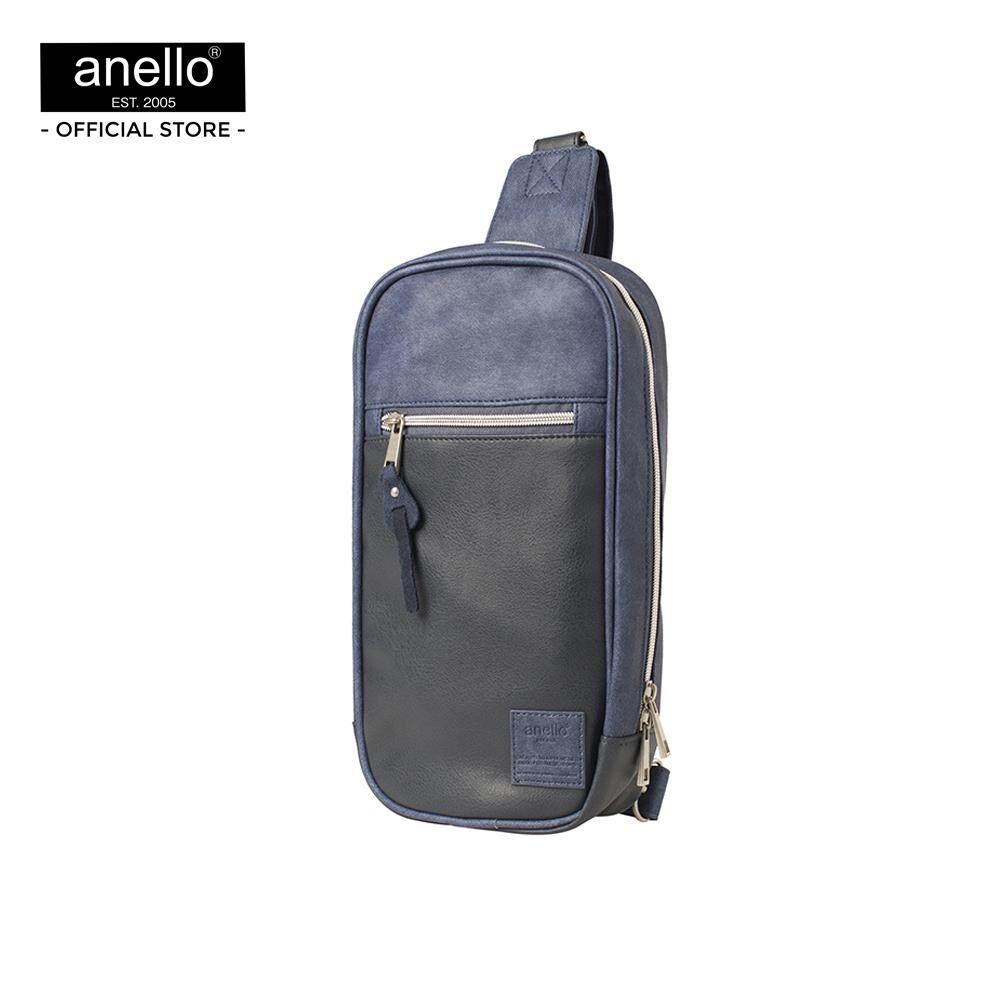สอนใช้งาน  กรุงเทพมหานคร กระเป๋าคาดอก Anello Retro Crossbody bag  OS-N037