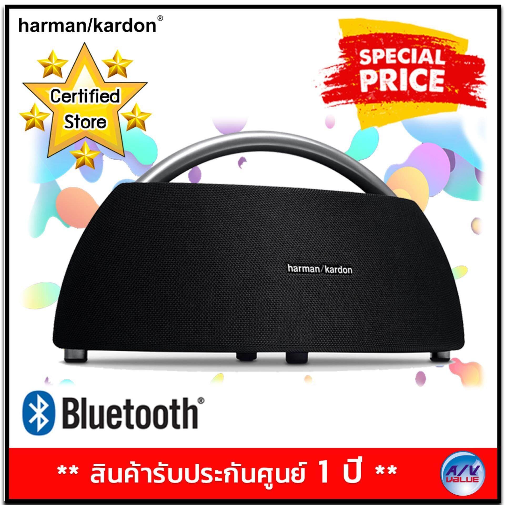 การใช้งาน  นนทบุรี Harman Kardon Bluetooth Speaker รุ่น GO+ Play Mini/B