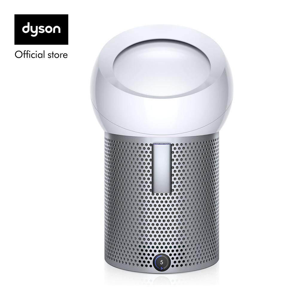 ยี่ห้อไหนดี  นครปฐม Dyson Pure Cool Me™ personal purifier fan BP01 White/Silver พัดลมฟอกอากาศ ส่วนบุคคล ไดสัน สี ขาว