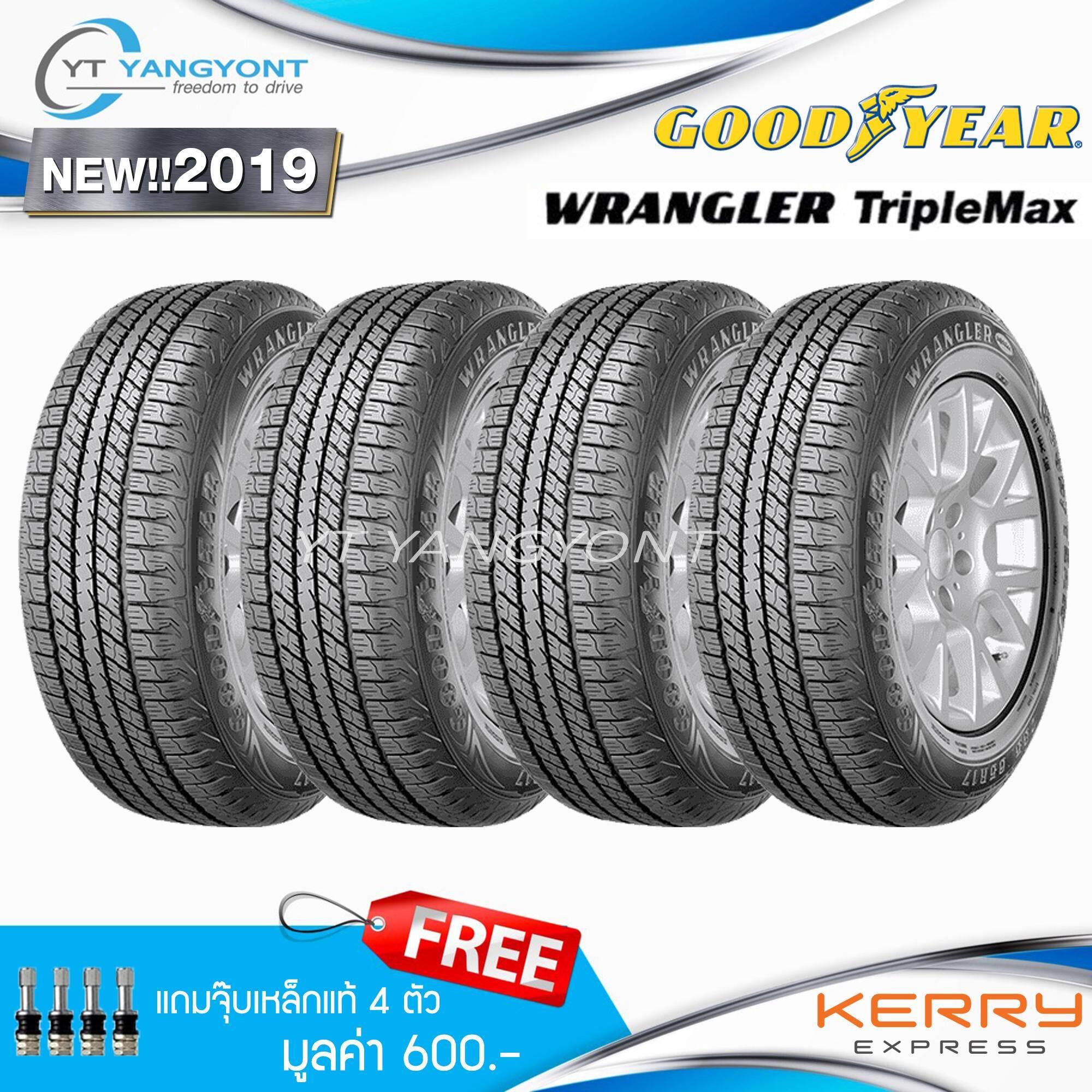 เชียงราย GOODYEAR ยางรถยนต์ 265/65R17 รุ่น Wrangler Triplemax 4 เส้น (ปี 2019) แถมจุ๊บเหล็กของแท้ 4 ตัว มูลค่า 600 บาท