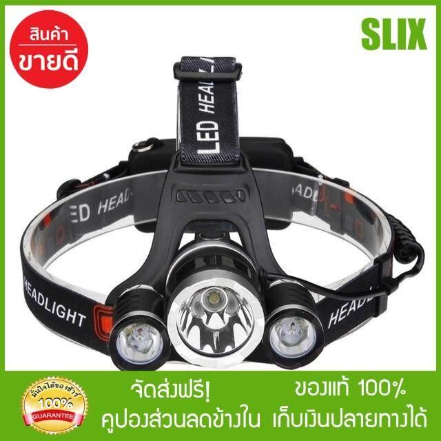สุดยอดสินค้า!! [Slix] ไฟฉายคาดหัวLED Headlight แบบไฟ 3 หัว (JX-72) ไฟฉายคาดหัว ไฟฉายคาดหัว led ส่งฟรี Kerry เก็บเงินปลายทางได้