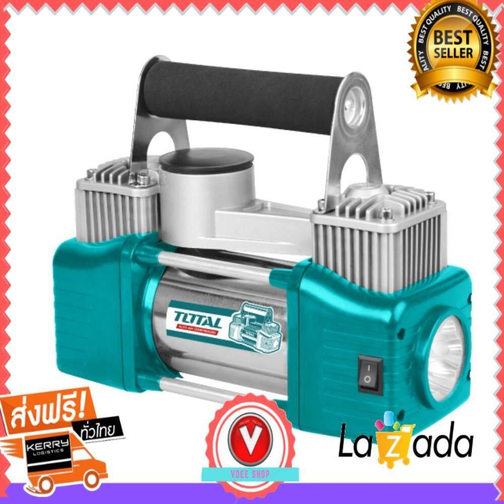 สุดยอดสินค้า!! ส่งฟรี Kerry!! Total ปั๊มลมมินิ 12 โวลต์ พร้อมไฟฉาย LED รุ่น TTAC2501 / TTAC2506 ( Mini Air Pump )  ของแท้ 100%