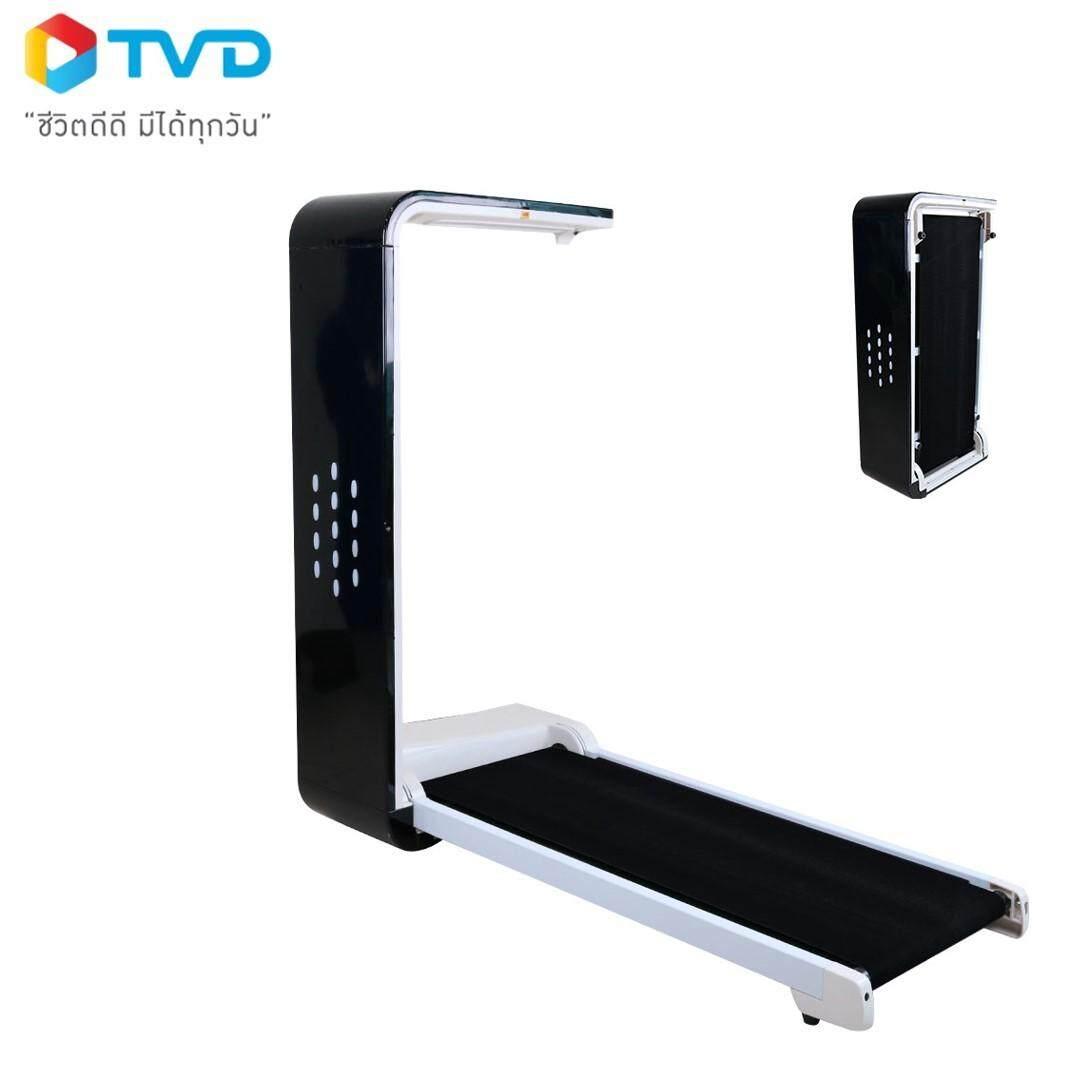 ลดสุดๆ TVDirect  ลู่เพื่อการบริหาร Ez Tone Treadmill 3 in 1 [ black / gold ]