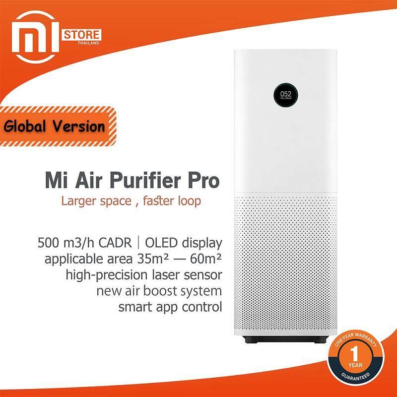 ยี่ห้อนี้ดีไหม  เชียงราย Xiaomi Mi Air Purifier Pro Global Version (เครื่องฟอกอากาศ) รับประกัน 1 ปี ศูนย์วีเซิร์ฟพลัส