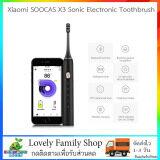 แปรงสีฟันไฟฟ้า รอยยิ้มขาวสดใสใน 1 สัปดาห์ ปราจีนบุรี Xiaomi Soocas X3 Electric Toothbrush แปรงสีฟันไฟฟ้ากันน้ำแบบชาร์จ