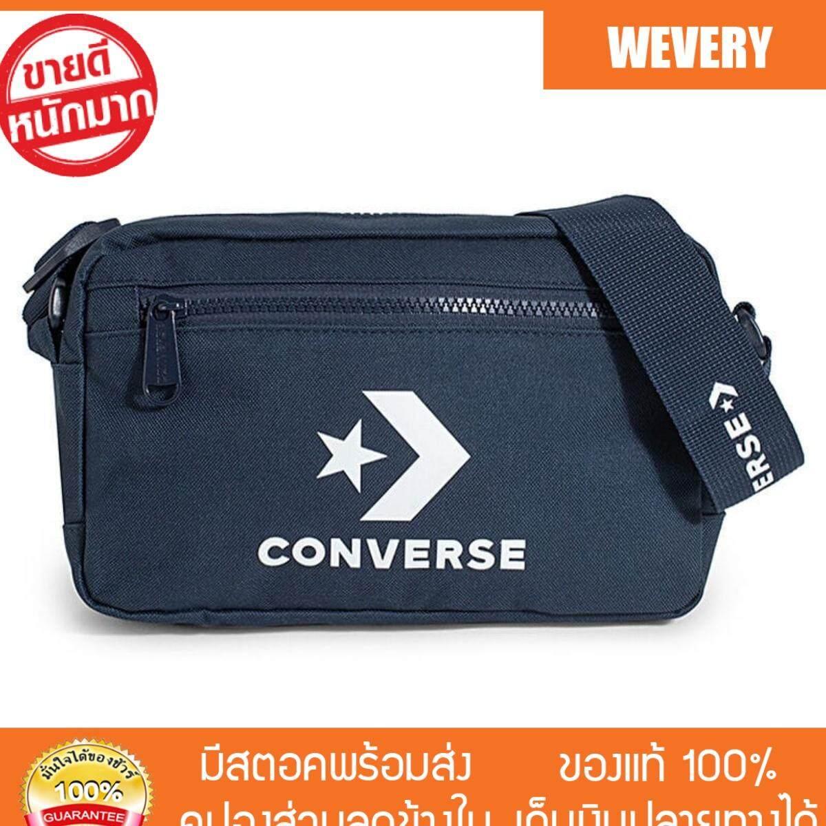 สุดยอดสินค้า!! [Wevery]- Converse กระเป๋าคาดเอว-อก New Speed Mini สีกรมท่า กระเป๋าแฟชั่น กระเป๋าแฟชั้น กระเป๋าผู้หญิง กระเป๋าสะพายอก กระเป๋าคาดเอว กระเป๋าคาด กระเป๋าคาดวิ่ง ส่ง Kerry เก็บปลายทางได้