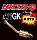 ซื้อที่ไหน  พะเยา ท่อไอเสีย ชุดคิท Honda Jazz GK สูตรเกียร์ ออโต้