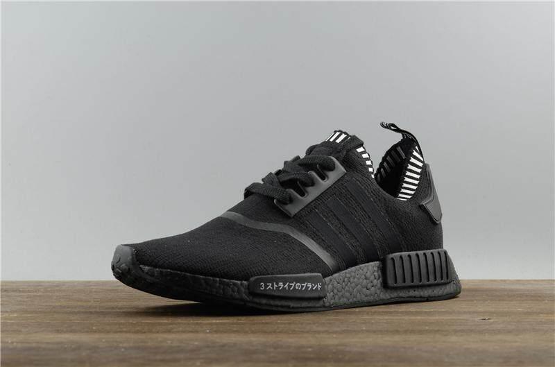 adidas nmd runner pk black