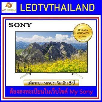 SONY LED TV รุ่น KD-55X7500F 4K Ultra HD High Dynamic Range (HDR) Smart TV (Android TV) ใหม่ 2018