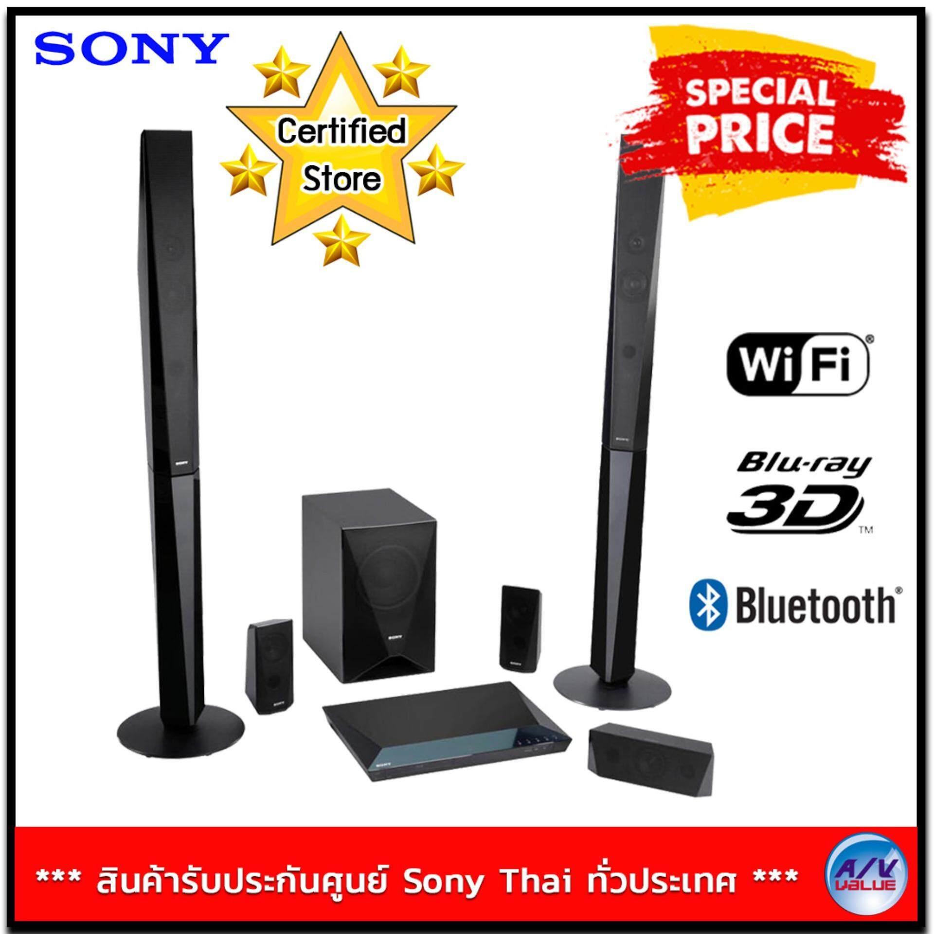 การใช้งาน  กระบี่ Sony ชุดโฮมเธียเตอร์บลูเรย์ รุ่น BDV-E4100 - สีดำ