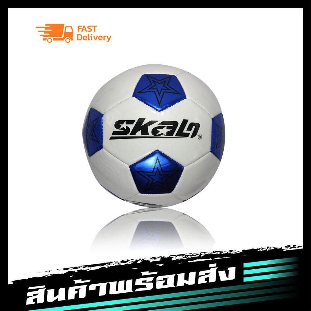 การใช้งาน  ชัยภูมิ ลูกฟุตบอล ฟุตบอล หนัง football เบอร์ 5 หนังเย็บ PVC รุ่น SKL-078 (เติมลมพร้อมใช้งาน)