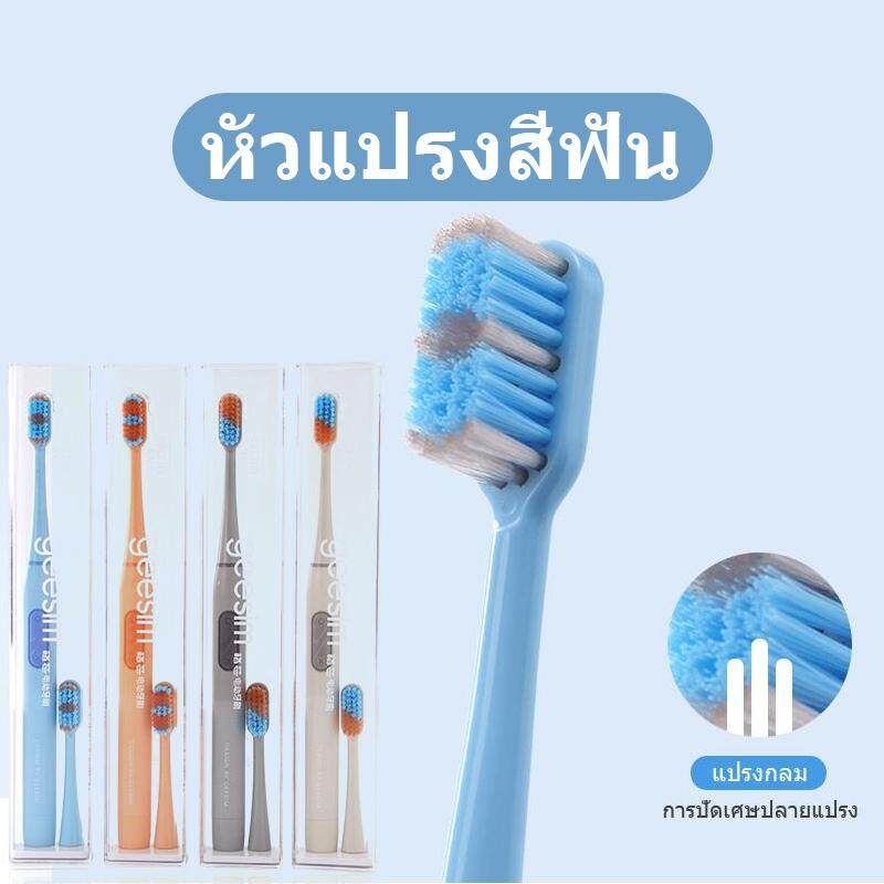 แปรงสีฟันไฟฟ้า ทำความสะอาดทุกซี่ฟันอย่างหมดจด กระบี่ หัวแปรงสีฟัน electric toothbrush【G02】