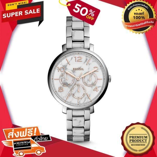 เก็บเงินปลายทางได้ นาฬิกาข้อมือคุณผู้หญิง FOSSIL นาฬิกาข้อมือผู้หญิง Jacqueline White Dial Ladies Multifunction รุ่น ES3939 สีเงิน ของแท้ 100% สินค้าขายดี จัดส่งฟรี Kerry!! ศูนย์รวม นาฬิกา casio นาฬิก