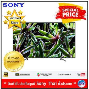 Sony Bravia 4K Ultra HD TV - HDR - สมาร์ททีวี รุ่น KD-43X7000G ขนาด 43 นิ้ว X7000G Series