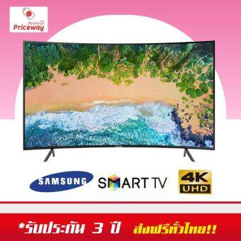 SAMSUNG UHD 4K Curved Smart TV 65 นิ้ว รุ่น UA65NU7300