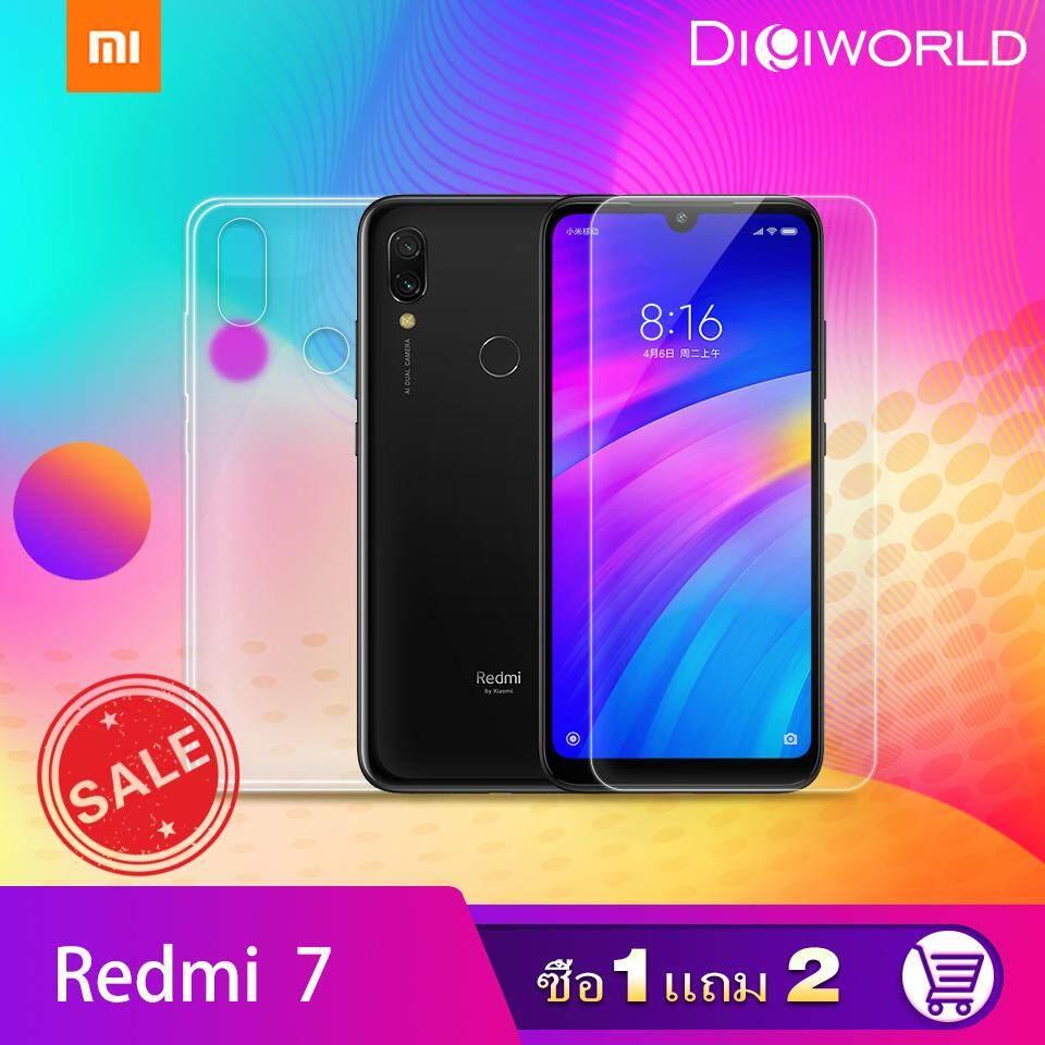 การใช้งาน  แม่ฮ่องสอน Xiaomi Redmi 7 (3+32GB) รับประกันศูนย์ไทย 1 ปี แถมฟรี! ฟิล์ม+เคส