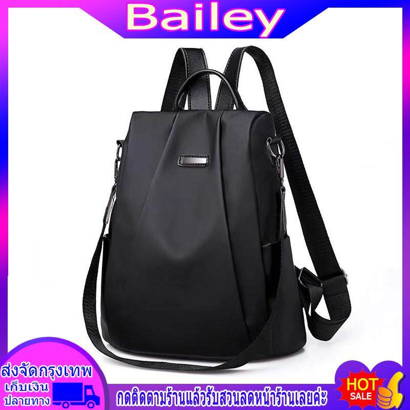 กาฬสินธุ์ Bailey Bag กระเป๋าสะพายหลัง กระเป๋าเป้ กระเป๋าแฟชั่นผู้หญิง Fashion Shoulder Bag Backpacks Laptop Computer Backpacks College School Bookbag for Students Teenagers Ladies Waterproof Lightweight Oxford Daypack Anti theft (V018)