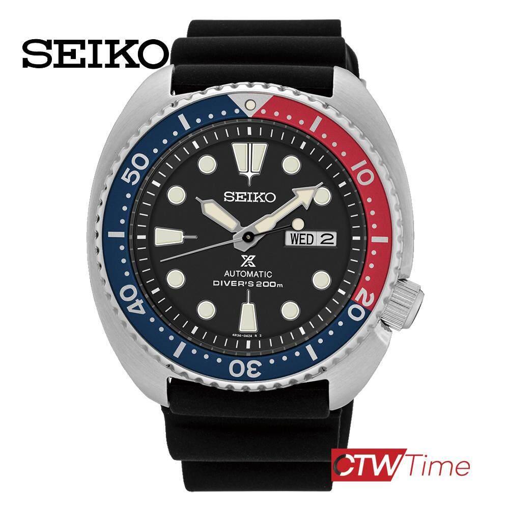 ปทุมธานี Seiko Prospex Diver 200m นาฬิกาข้อมือ สุภาพบุรุษ สายยาง รุ่น SRP779K1 - สีดำ