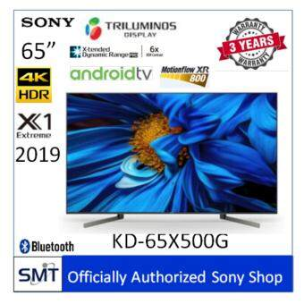 Sony  65 4K Andriod TV KD-55X9500G รุ่น Top End ปี 2019