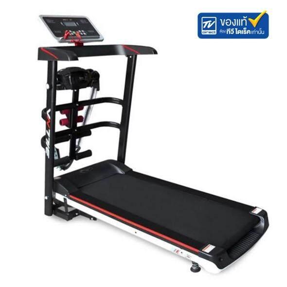 TV Direct HHsociety Treadmill ลู่วิ่งไฟฟ้าพับเก็บได้
