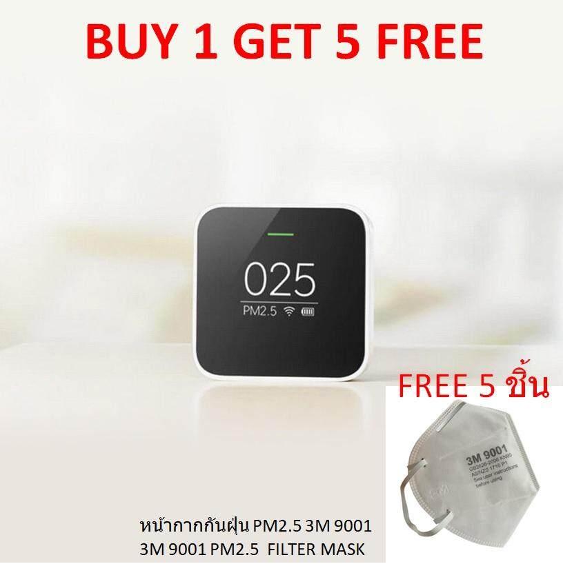 การใช้งาน  นครศรีธรรมราช เครื่องวัดฝุ่น PM2.5 Xiaomi เครื่องวัดคุณภาพอากาศ  pm2.5 Air Quality monitor detector Xiaomi